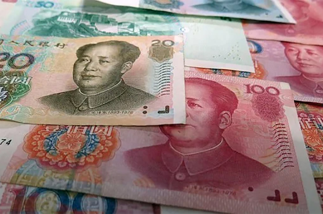 People`S Bank Of China
