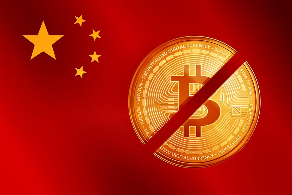 Bitcoin sank as China intensified crypto mining crackdown